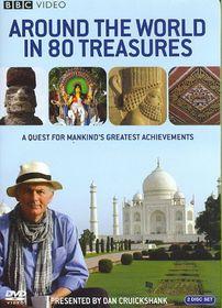Around the World in 80 Treasures - (Region 1 Import DVD)