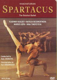 Spartacus (Ballet) - (Region 1 Import DVD)