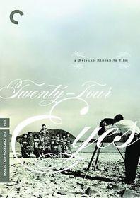 Twenty Four Eyes - (Region 1 Import DVD)