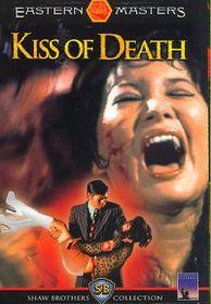 Kiss of Death - (Region 1 Import DVD)