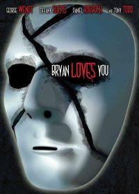 Bryan Loves You - (Region 1 Import DVD)