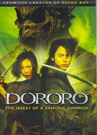 Dororo - (Region 1 Import DVD)