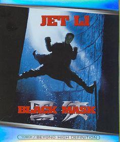 Black Mask - (Region A Import Blu-ray Disc)