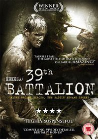 Kokoda 39th Battalion - (Import DVD)