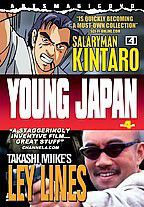 Young Japan 4 Two Fer:Ley Lines/Salar - (Region 1 Import DVD)