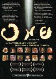 One: The Movie (2005) - (DVD)