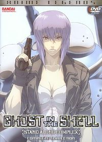 Ghost in the Shell Anime Legends Box - (Region 1 Import DVD)