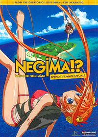 Negima Ova - (Region 1 Import DVD)