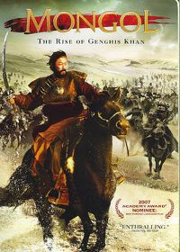 Mongol - (Region 1 Import DVD)