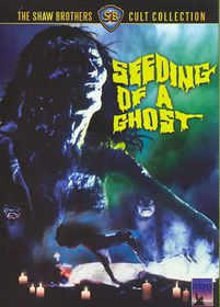 Seeding of a Ghost - (Region 1 Import DVD)