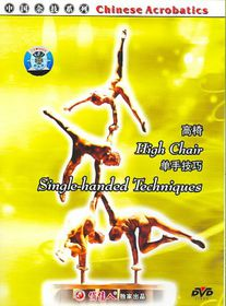 Chinese Acrobatics 3 - (Region 1 Import DVD)