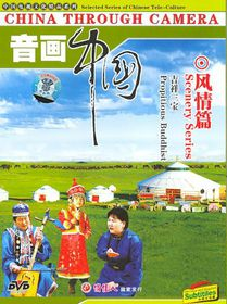 China Through a Camera:Scenery Series - (Region 1 Import DVD)