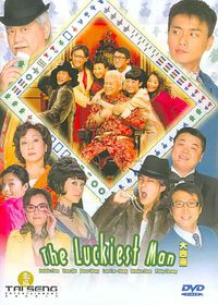Luckiest Man - (Region 1 Import DVD)