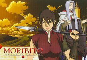 Moribito Vol 3:Guardian of the Dark - (Region 1 Import DVD)