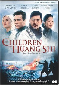 Children of Huang Shi - (Region 1 Import DVD)