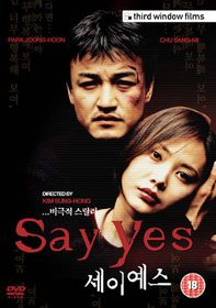 Say Yes - (Import DVD)