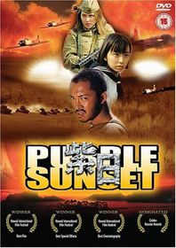 Purple Sunset - (Import DVD)