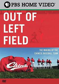 Out of Left Field:Making of the Chine - (Region 1 Import DVD)