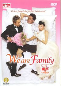 We Are Family - (Region 1 Import DVD)