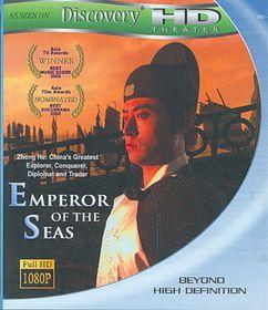 Emperor of the Seas - (Region A Import Blu-ray Disc)