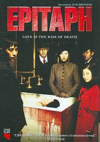 Epitaph - (Region 1 Import DVD)