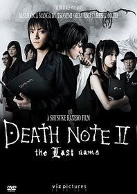 Death Note Vol 2:Last Name - (Region 1 Import DVD)