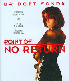 Point of No Return - (Region A Import Blu-ray Disc)