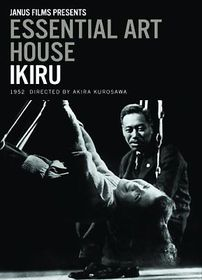 Ikiru - (Region 1 Import DVD)