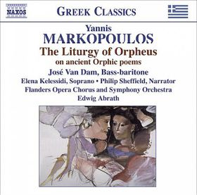 Markopoulos - Markopoulos (CD)