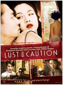 Lust, Caution - (Import DVD)