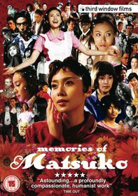 Memories of Matsuko - (Import DVD)