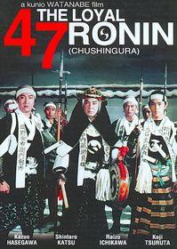 Loyal 47 Ronin - (Region 1 Import DVD)
