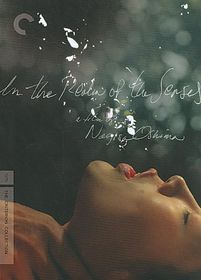 In the Realm of the Senses - (Region 1 Import DVD)