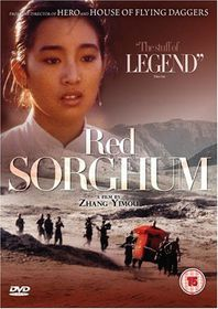 Red Sorghum - (Import DVD)