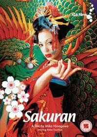 Sakuran - (Import DVD)