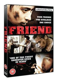 Friend - (Import DVD)