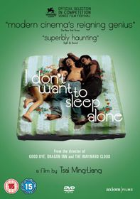 I Don't Want To Sleep Alone - (Import DVD)