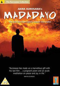 Madadayo - (Import DVD)