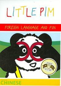 Chinese - (Region 1 Import DVD)