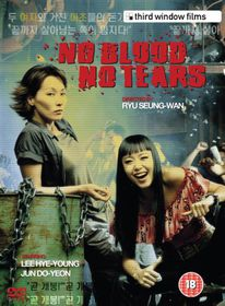 No Blood, No Tears - (Import DVD)