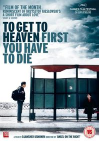 To Get to Heaven First You Have to Die - (Import DVD)