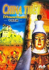 China Tibet - (Region 1 Import DVD)