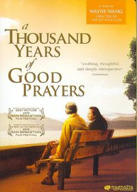 Thousand Years of Good Prayers - (Region 1 Import DVD)