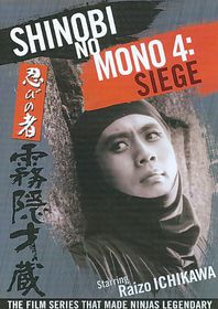 Shinobi No Mono 4:Siege - (Region 1 Import DVD)