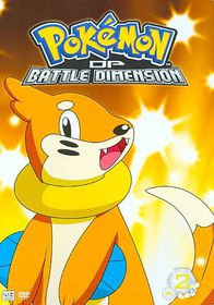 Pokemon:Diamond Pearl Dimension V2 - (Region 1 Import DVD)