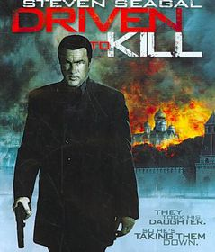Driven to Kill - (Region A Import Blu-ray Disc)