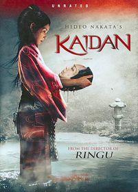Kaidan - (Region 1 Import DVD)