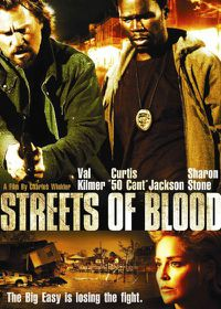 Streets of Blood - (Region 1 Import DVD)