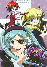 Venus Versus Virus:Complete Box Set - (Region 1 Import DVD)