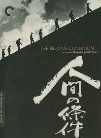Human Condition - (Region 1 Import DVD)